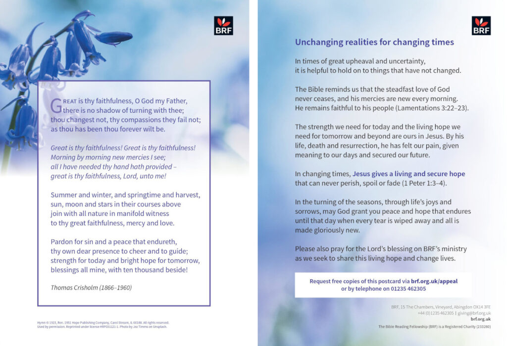 2021 appeal postcard featuring the hymn Great is thy faithfulness and a reflection.